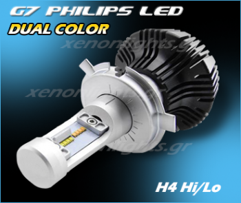 G7 H4 Dual color headlight led