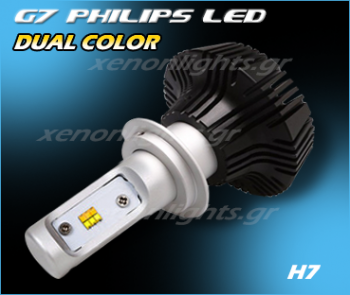 G7 H7 Dual color headlight led