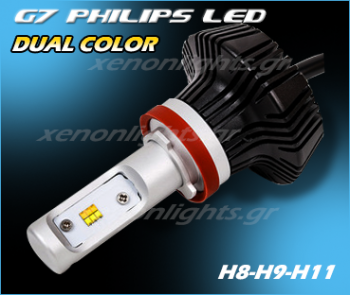 G7 H8 Dual color headlight led